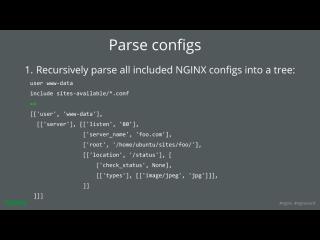 LetsEncrypt conf2015 Slide 27 - Parse Configs
